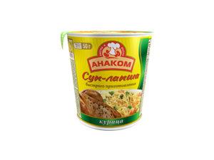 Спагети купа пиле 50гр